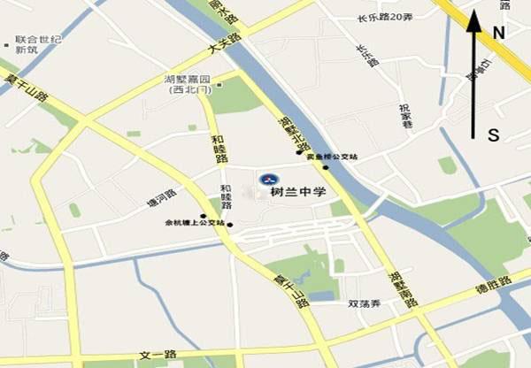 2014年杭州树兰中学招生简章图片