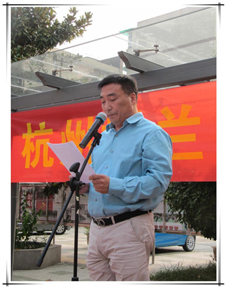 """""""翼飞扬 梦起航"""" — 杭州树兰中学2016学年第一学期开学典礼图片"""